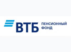 НПФ ВТБ Пенсионный фонд